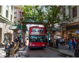 San Francisco City Sightseeing