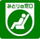 Japan Rail Pass global