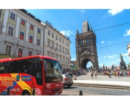 Praga City Sightseeing